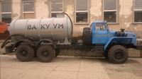 Автоцистерна вакуумная мв-10