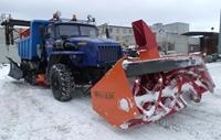 Фрезерно-роторный снегоочиститель ФРС-2,6 Г