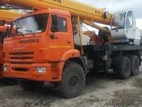 """КС-45717К-3Р """"Ивановец"""""""